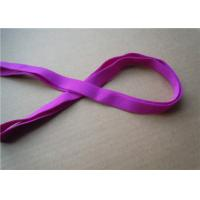 Buy Small Polyester Elastic Binding Tape / Knit Binding Tape Durable at wholesale prices