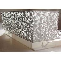Quality Imaginative Engraved Aluminum Panels  For Building  Cladding for sale