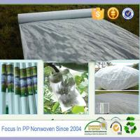 China Agriculture pp uv protect nonwoven garden shade cloth on sale