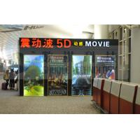 Quality 5D Cinema Simulator Cinema Movies Theater Special Design Fiberglass Material for sale