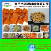 Quality Jinan puffed food production line for snack food machine for sale