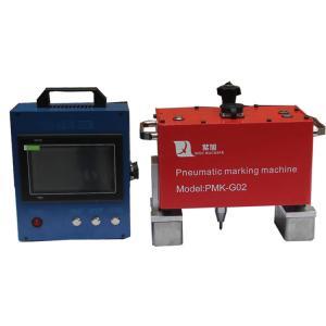 China Blue Portable Dot Peen Marking Machine For Vin Code 110V - 220V , Portable Dot Peen Marker on sale