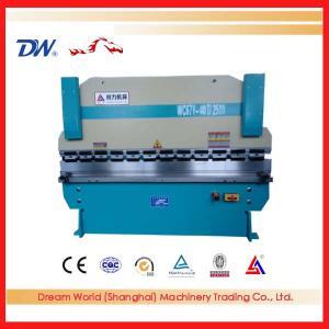 China WC67Y-40T2200 hydraulic press brake , plate press brake ,sheet press brake on sale
