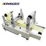 Quality 1 phase, AC 220V 220v Hot Melt Glue Machine , Hot Melt Roller Coater Program Control for sale