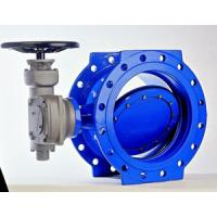 3 inch worm gear operated double flange iso 5752 butterfly valve