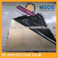 Quality High Adhesive Touch Screen Protector Film Clear Protective Tape For Mirror Board for sale
