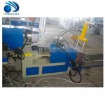 Quality 500kg / H Plastic Pelletizing Machine , PLC Pet Bottle Recycling Plant for sale