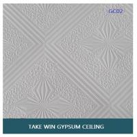 Quality PVC gypsum ceiling board best for decoration for sale