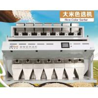 Quality Top technology CCD and LED Rice Color sorter for sale