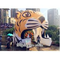 Quality Cute Inflatable Tiger Arch/ Tunnel/ Archway for Game and Events for sale