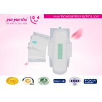 Quality High Grade 290mm Anion Sanitary Napkin For Ladies Menstrual Period for sale