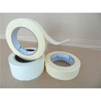 China Heavy Duty Narrow Masking Tape Pressure Sensitive Adhesive Colored Residue Free for sale