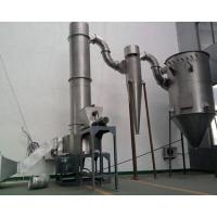 China SXG Series Spin Flash Dryer Screw Feeder Indoor / Outdoor For Chemical Oxide on sale
