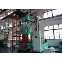 Buy cheap 4 Colume Tyre Bladder  Molding Machine 1500 Ton Easy Demolding Large Production Capacity from wholesalers