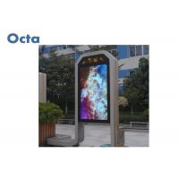 """Quality 55"""" Indoor Digital Signage Outdoor Displays 1920 * 1080P Sunlight Viewable for sale"""