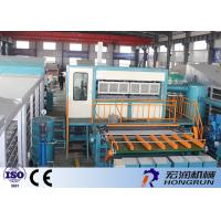 Quality 380V - 480V Environmental Paper Pulp Egg Carton Molding Machine With CE / ISO9001 for sale