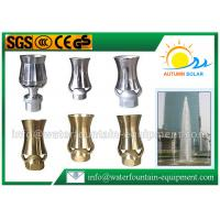 Buy Commercial Cascade Fountain Nozzle , Stainless Steel Fountain Nozzles Wind at wholesale prices