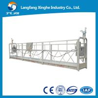 Quality Aluminum suspended access platform / wire rope hanging gondola / building cleaning cradle for sale