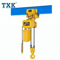Quality Single Phase Electric Chain Hoist G80 Japanese Chain Fixed Type Or With Electric Trolley for sale