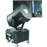 Quality 5KW sky search light for sale