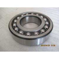 Quality Gearbox Precision Ball Bearing 50mm High Misalignment Separable 1210 for sale