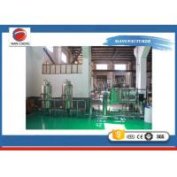 Buy Fully Automatic Pure Water Treatment Systems RO Purifier System at wholesale prices
