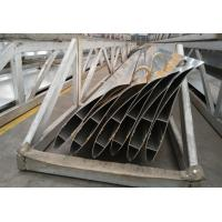 Quality Silvery Powder Painted Exhaust Fan Blades / Aluminum Extrusion Profiles for sale
