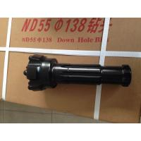 China High-pressure DTH Hammers Tungsten Carbide Down The Hole 12inch DTH Drill Bits for Mining Drilling for sale