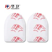 Quality instant heat pack pain patch for toe and body warm for sale