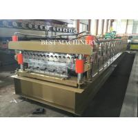 Buy Double Layer Roofing Sheet Roll Forming Machine Galvanized Trapezoidal Shape at wholesale prices