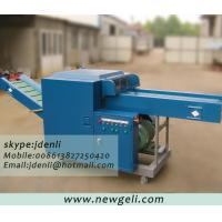 Quality clothes crushing machine,clothes crushing plant,clothes recycling machine,clothes cutter for sale