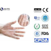 Quality PE Disposable Medical Gloves Smooth Kitchen Cooking Biodegradable LDPE HDPE for sale
