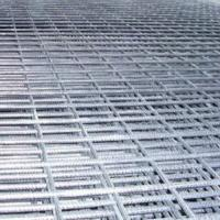 Buy cheap Welded Steel Bar Grating|Black or Galvanized Steel Mesh for Floor or Concrete from wholesalers