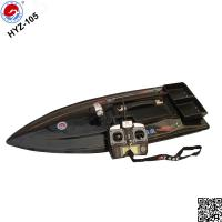 Quality stable performance fishing remote boat HYZ-105 RC bait boat with LED light for sale