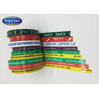 Quality Logo Print On Clear Tape Or Color Adhesive Tape For Box Sealing for sale
