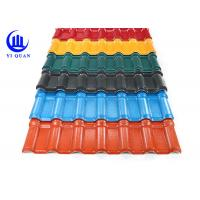 Quality Construction Material ASA Plastic Sheet For Roof Customized With Pvc Synthetic Resin Roof Tile for sale