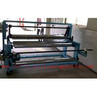 Quality 0 - 80m/min Speed And Electric Control System Contol Steel Metal Coil Slitting Line for sale