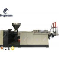 Quality Waste Film Flake Plastic Granule Making Machine / Twin Screw Extruder Machine for sale