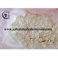 Quality Sildenafil Mesylate CSex Steroid Hormones AS 139755-91-2  Increase Sexual Power for sale