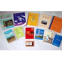 Quality Catalogue / Brochure Printing (BS-B03) for sale