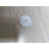 Buy cheap 20403061-00 / H153135-00 / 20403061 / H153135 Noritsu LPS 24 pro minilab part made in China from wholesalers