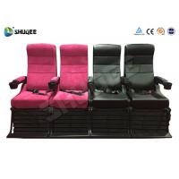 Quality Motion Seat In 4D Movie Theater combine with Special Effects Control System for sale