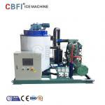 Quality Germany Siemense PLC Edible Ice Flake Machine , Industrial Ice Maker Machine for sale