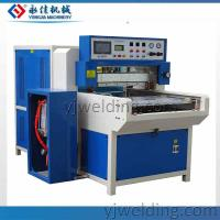 Quality HF file folder making machine for sale