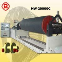 Buy cheap HW-20000C Universal Horizontal Balancing Machine from wholesalers
