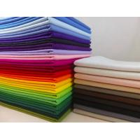 Quality 1~ 5MM Thick PET Non Woven Fabric , Non Woven Polyester For Craft Decoration , Geotextile for sale