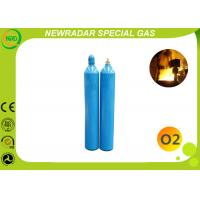 Quality Non Flammable Pure Oxygen Gas Rocket Fuel Oxidizer Electron Grade for sale