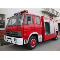 Buy Dongfeng 153 5500L water tank fire truck at wholesale prices