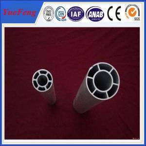 Quality Customized aluminium extruded pipe, 6063 aluminium extruded alloy round tube for sale