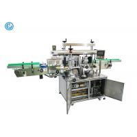 Quality Double Sides Wrap Automatic Bottle Labeling Machine , Can Jar Labeling Machine for sale